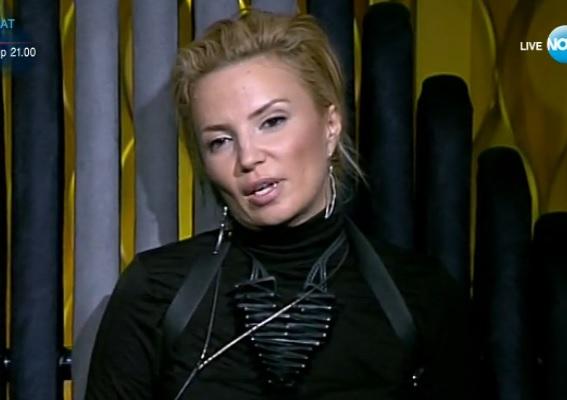 Ирина номинации