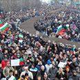 Протести февруари 2013