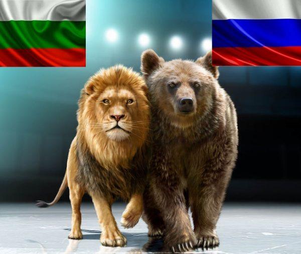 rusia_bulgaria1