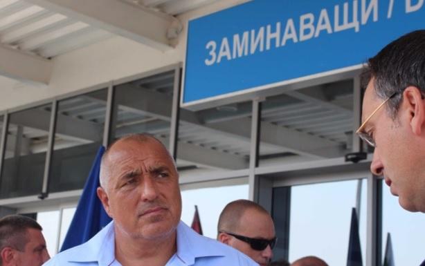 Борисов заминаващи