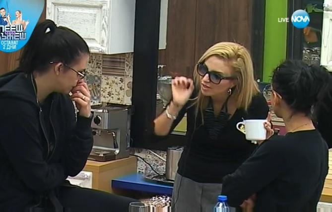 Ирина наставлява Деси