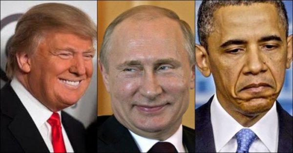 Путин, Тръмп и Обама
