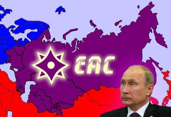 evraziiski_suiuz