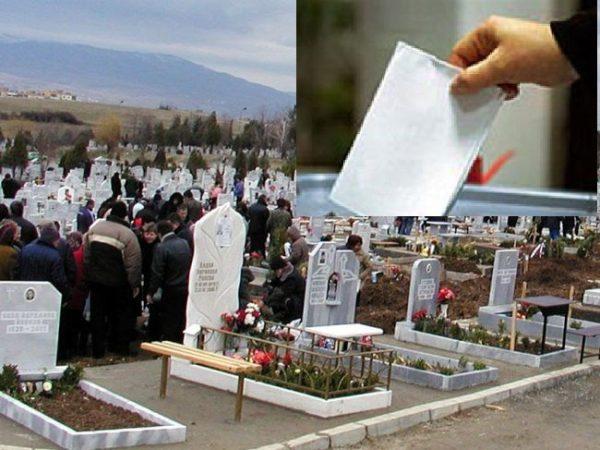 """Мъртви души гласуват за ГЕРБ или Борисов като Иисус - възкресява мъртвите си """"симпатизанти""""!"""