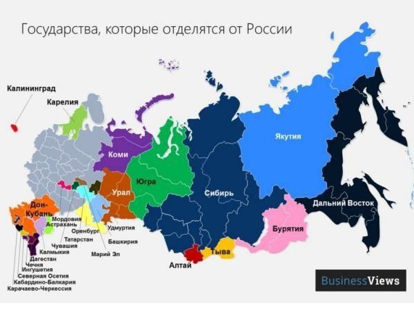 Според плановете на САЩ, Русия трябва да бъде завладяна и разпокъсана на отделни държави!