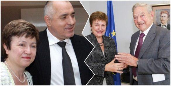 Борисов и Сорос
